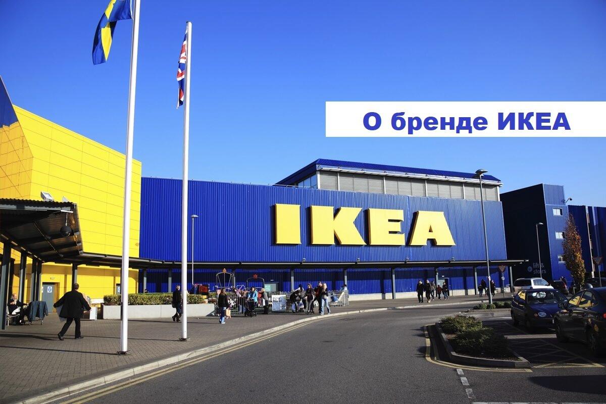 IKEA-shopA