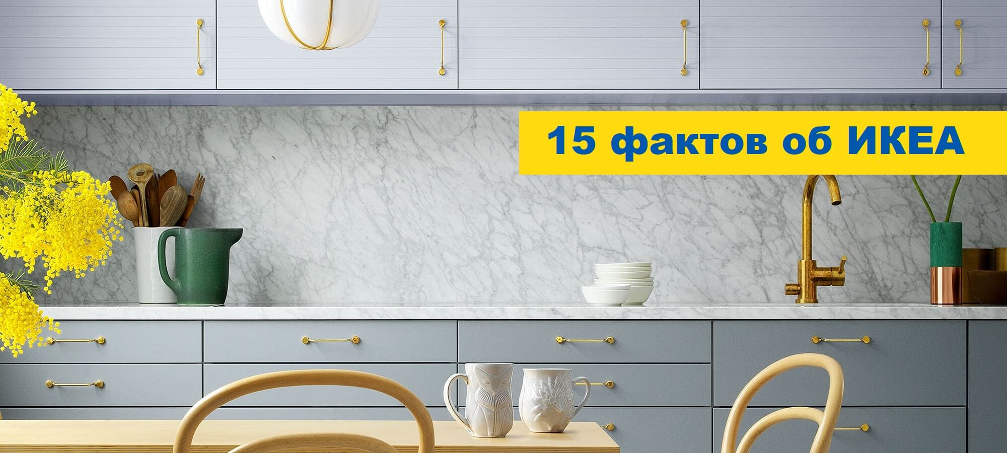 Superfront-Kitchen-Fronts-doors-handles-pulls-legs-for-Ikea-Metod-Cabinets_1A